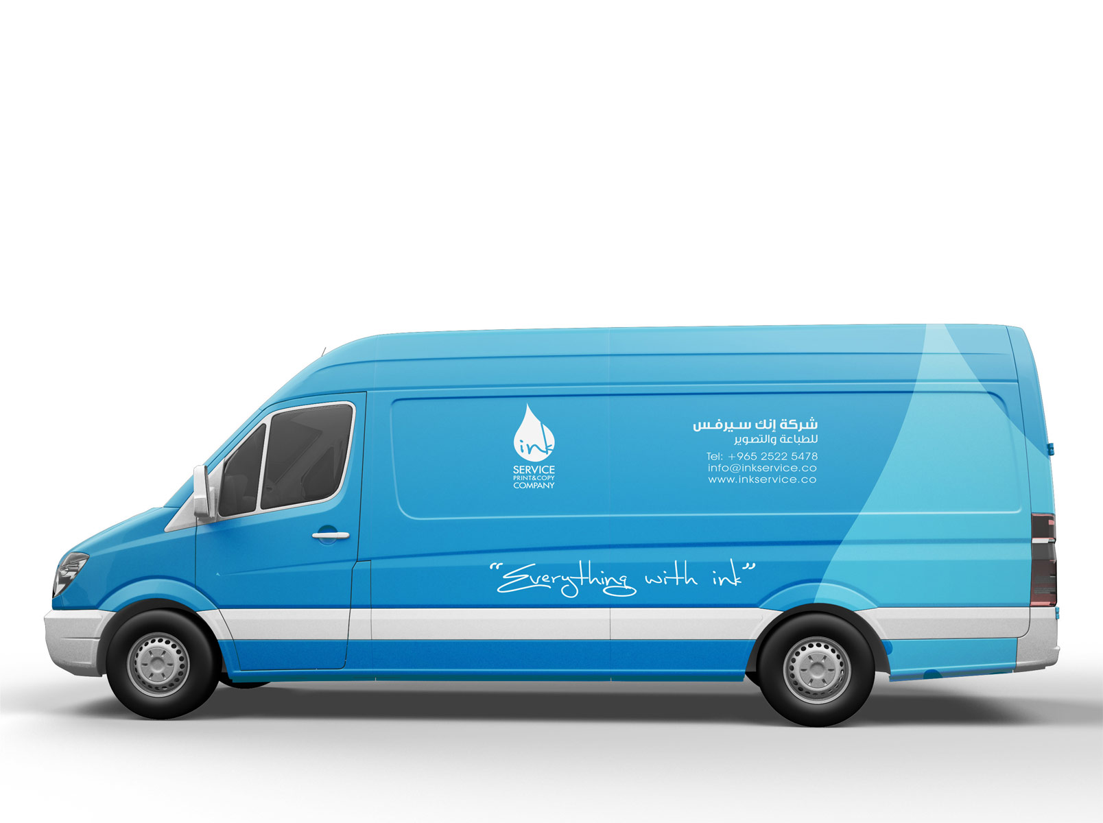 CAR_01_INKSERVICE-kuwait-printing-print-car