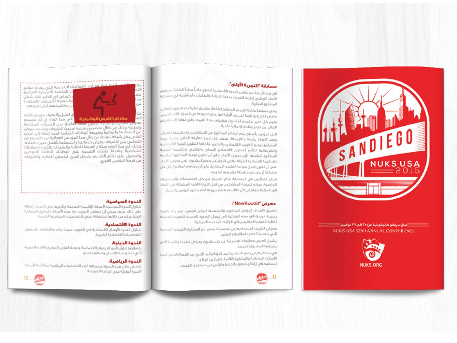 inkservice-ourwork-NUKS-kuwait