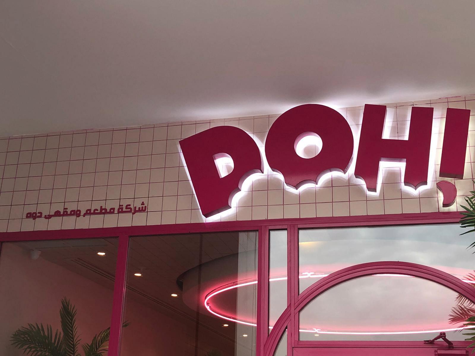 inkservice-ourwork-Dohi-4-kuwait