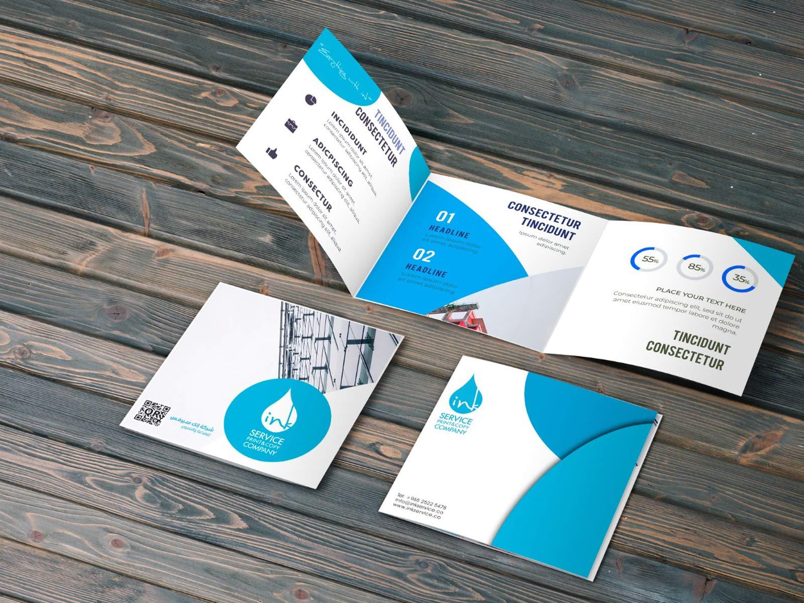 Brochures_02_inkservice_kuwait