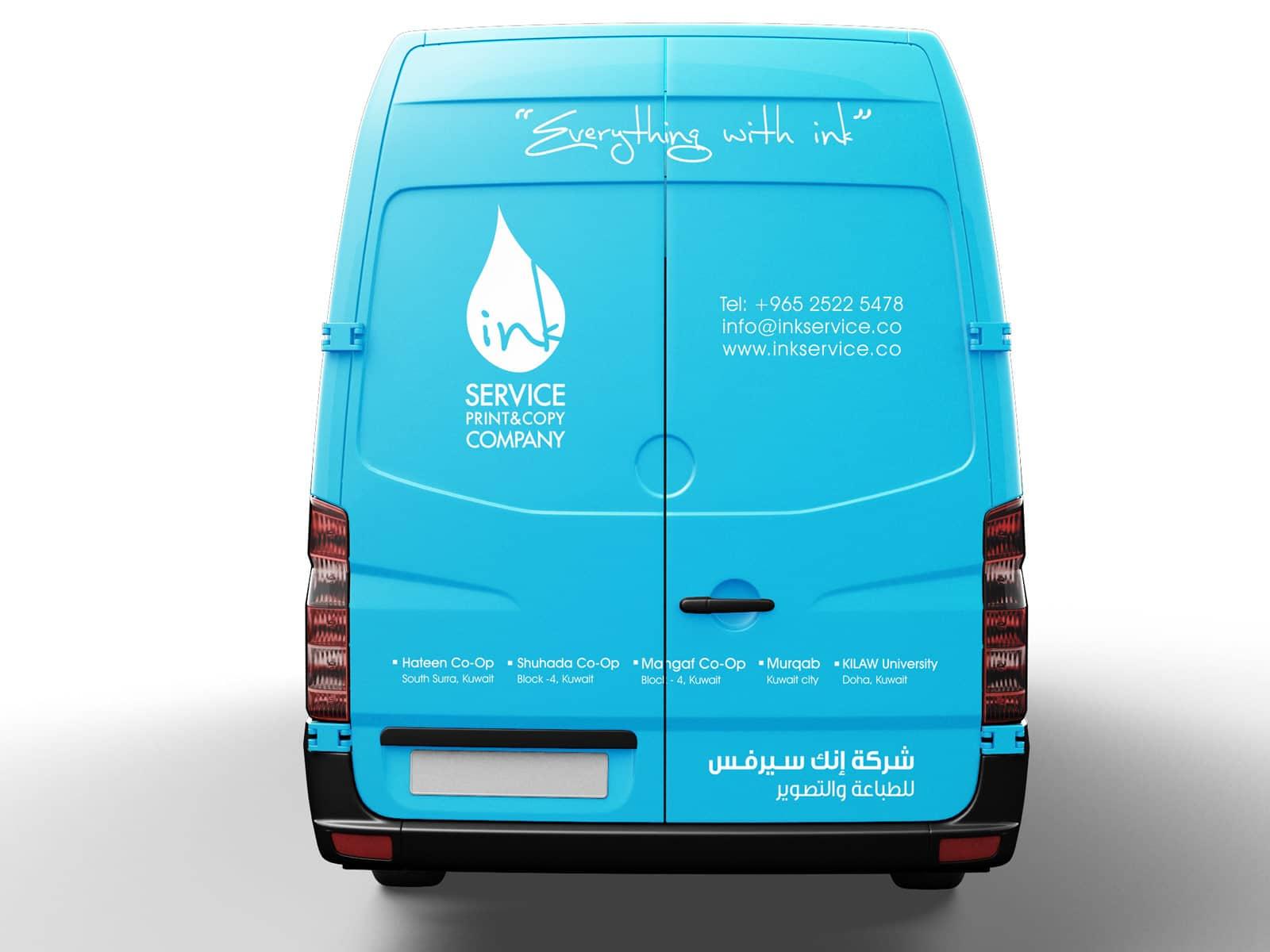 CAR_04_INKSERVICE_kuwait