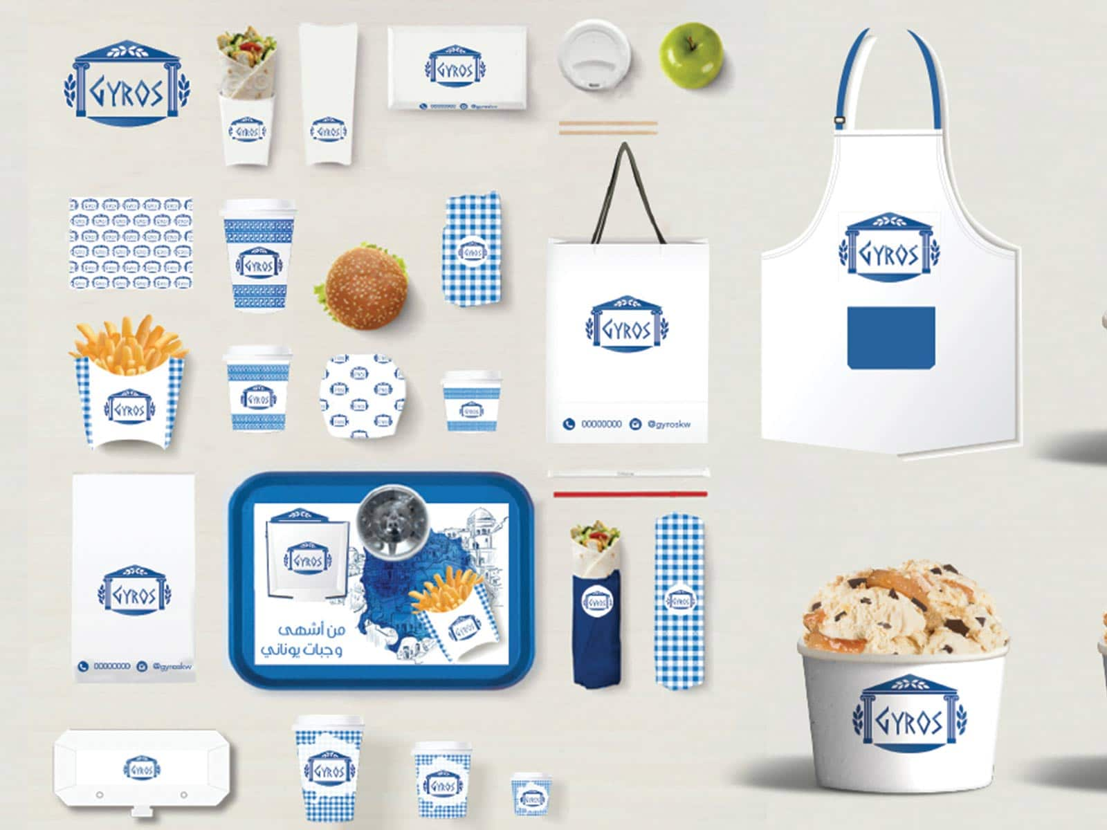 Branding and printing of Gyros Kuwait branding