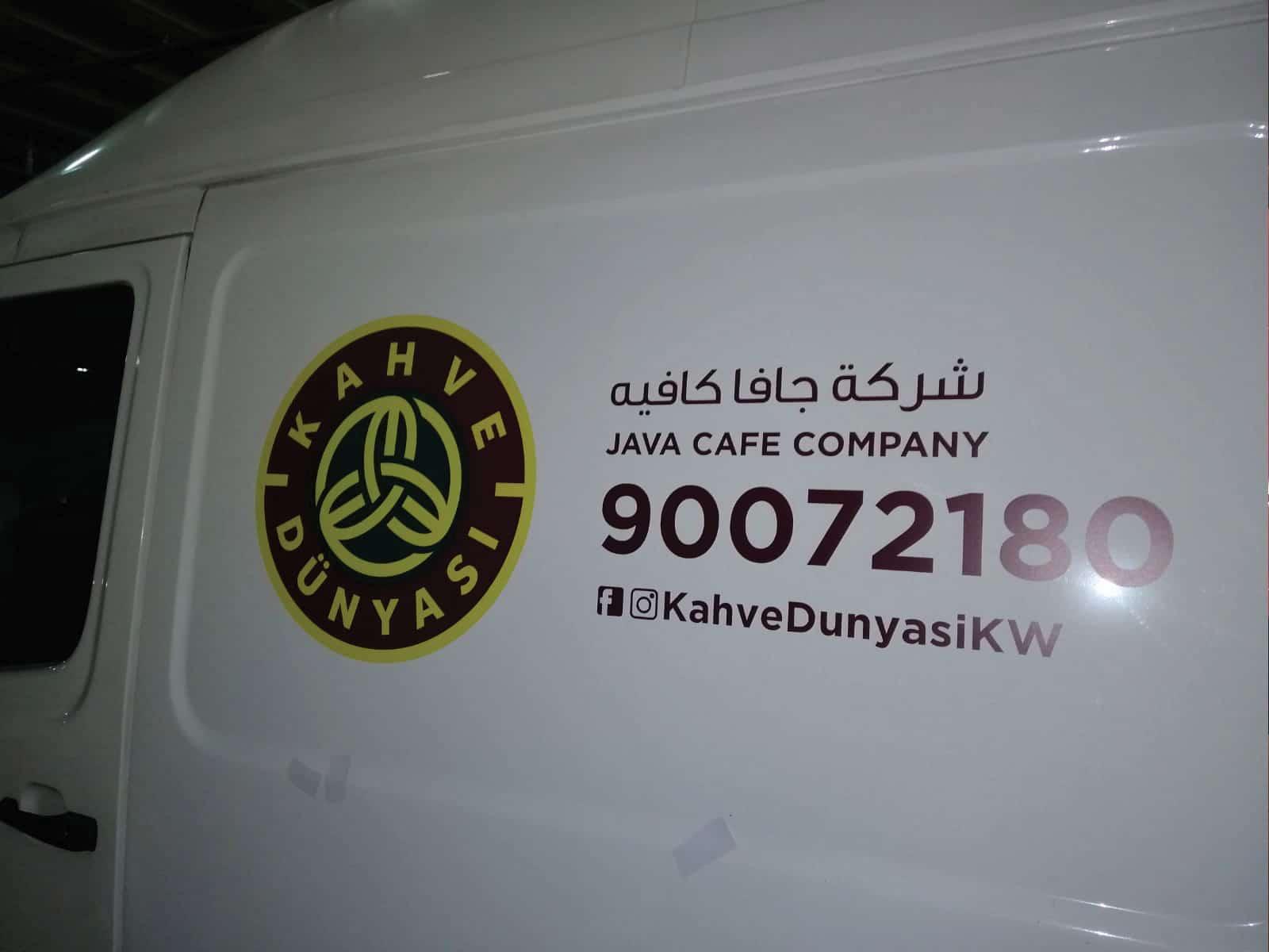 inkservice-ourwork-JAVAA_kuwait