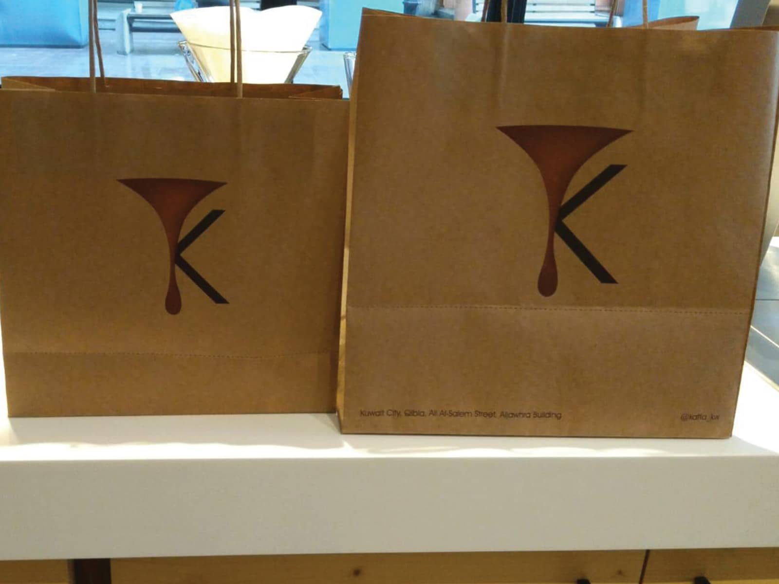 printing on paper bag kuwait Jaffa inkservice