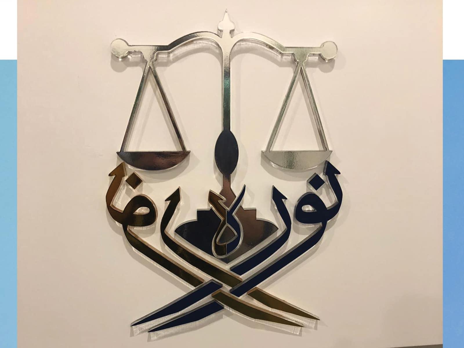 inkservice-ourwork-N_kuwait