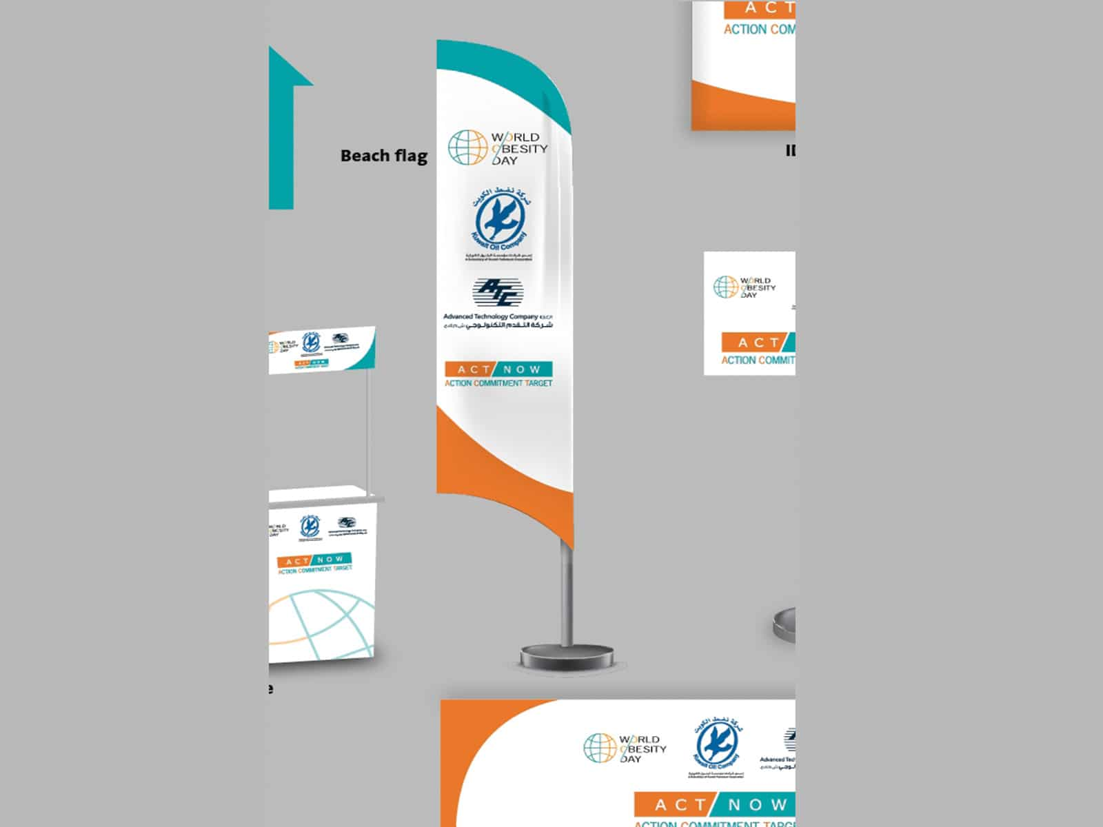 roll up / standup banner made by inkservice kuwait